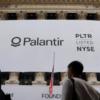 【米国株投資】パランティア(Palantir)を購入!【PLTR】
