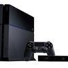 PS4とPS Vitaが値下げ?内部情報に改定後の新価格