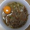 鹿児島県錦江町の乾燥野菜で作る野菜そばとケチャップリゾット