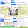 1月の病院新聞 KPC☆NEWS ご紹介