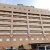 茨城県旅行⑨【1泊2日】1日目 HOTEL シーラックパル水戸に土日に宿泊!朝食付・ツインベッドで2人分の宿泊代合計が7500円でした!