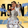 【レビュー】Apex Legends(PS4) ~タイタンフォールがモチーフの近未来バトロアゲーム!特殊能力を活かしたスピード感が魅力~