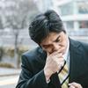 ADHDが避けるべき仕事の特徴 ベスト3