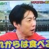 (*'◇')潤くんに穴子食べさせてあげたい@マナブ
