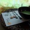 茶道とプログラミング