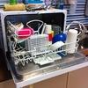 【食洗器】食器洗い機のメリットと上手に使うコツ