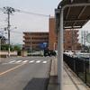 岡の下橋(広島市佐伯区)