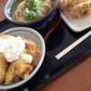 タル鶏天ごはん@丸亀製麺 2016#10