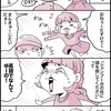 【マンガ】相方、日本のヘアサロンで惑う
