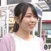 広島の上京ガール(ももか)18歳美女が可愛い!顔画像や名前、インスタ、専門学校は?【ボンビーガール】