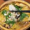 牡蠣の土手鍋! 大根×春菊のコンパニオンプランツ