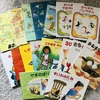 3歳におすすめの絵本(日本語版)