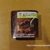 【セブンイレブン】話題の『生チョコアイス』ベルギー産チョコレート使用を食べてみた(感想レビュー)