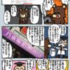 3期生楽曲はめでたいけど素直に喜べない……という人の漫画