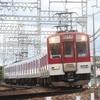 近鉄1233系 VE33 【その1】