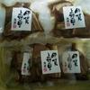 (株主優待) カネ美食品から豚角煮セットを頂きました。
