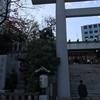 芝大神宮    御朱印と狛犬     東京都港区