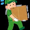 引っ越しで出た不用品をリサイクルショップに持っていくための準備