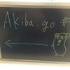 Akiba.go #3