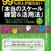 2020/07/25(土)
