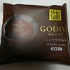 ゴディバのチョコが濃厚 『ローソン Uchi Cafe SWEETS×GODIVA ショコラタルト』 を食べてみました。