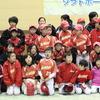 【昔を振り返る】⑱2016年11月白川町ソフトボール教室②