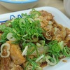 鶏のバター醤油炒め定食