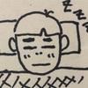 妊活〜ハリ3回目〜