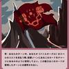 第22回「カード解説!【戦旗】シリーズについて」