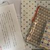 【クラファン】桑名宗社の村正写しプロジェクトの返礼品が届いたぞ【村正】