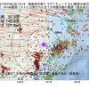 2017年07月25日 05時13分 福島県浜通りでM3.4の地震