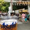 稲城市は矢野口「穴澤天神社」にて天狗現る お祭りに行ってきました😊