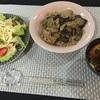 2/8 yuri 豚と茄子の味噌炒め