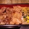 沖縄 Vol.19  <ランチ・鉄板焼きステーキ ししや・空港食堂・他>