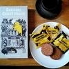 キャラメルゴーストハウス @川崎 ザクザク感がたまらない‼キャラメルチョコレートクッキー