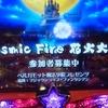 【パチスロ】マジハロ5でロングフリーズ!からの宇宙ファイヤー!!