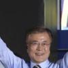 文在寅(ムン・ジェイン)大統領誕生〜韓国新聞4誌から「期待」を読み取るも「ない」!?
