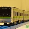 プラレール「E233系横浜線(ぼくもだいすき!たのしい列車シリーズ)」2014年ver