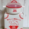 [大阪土産]豚まん有名店「551蓬莱」の電子レンジ専用セイロを使ってみた