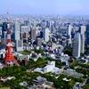 東京、都会で働くの疲れた方は地方への移住も一つの選択肢です
