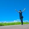 自重トレーニングで変化したこと〜メリット編〜