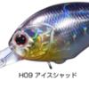 【O.S.P】タフコンディションにも完全対応するスモールクランクベイト「タイニーブリッツDR」に新色追加!