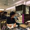 神奈川 横浜〉お気に入りのケーキ屋さん おいしい!