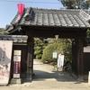 「佐賀城下ひなまつり」その2 と最後の「スーパーフライデー」♪ 3月30日