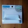 セリアで石鹸置きを買いました。