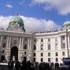 ウィーン ~宮殿を巡る その➀(王宮)