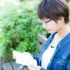 【いまホント大学行く価値が問い直されている】 じっちゃま @hirosetakao の勉強になるツイート集!