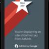 アプリで広告の実装を試してみようとする(2)