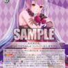 今日のカード 5/15 ロストディケイド編