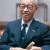 むかちん歴史日記38 松下幸之助〜